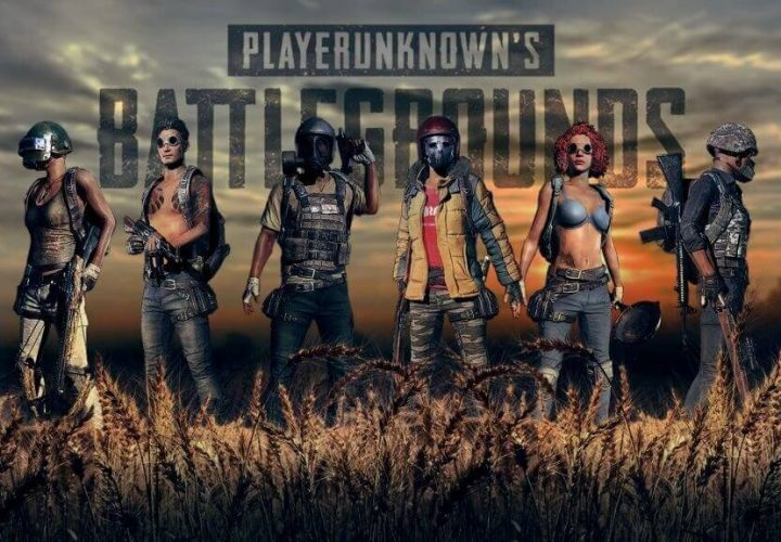 How to increase ranking in PUBG?